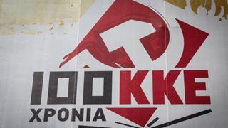 Εκατό χρόνια από την ίδρυση της Κομμουνιστικής Διεθνούς