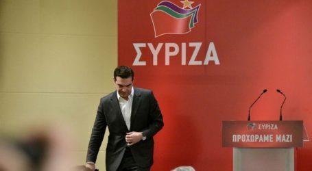 Συνεδριάζει σήμερα η ΚΕ του ΣΥΡΙΖΑ