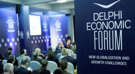 Ολοκληρώθηκαν οι εργασίες του Οικονομικού Φόρουμ των Δελφών