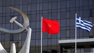 Οι υποψήφιοι του ΚΚΕ στις περιφερειακές εκλογές του Μαΐου
