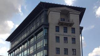 Ίδρυση Ταμείου Επαγγελματικής Ασφάλισης των Συνεργατών Πωλήσεων της INTERAMERICAN