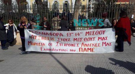 Συγκέντρωση διαμαρτυρίας δημοτικών υπαλλήλων στο ΥΜΑ-Θ
