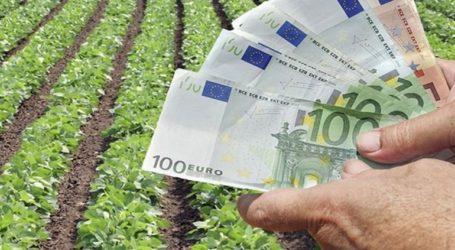 Αύριο η πληρωμή 20,3 εκατ. ευρώ σε 14.587 δικαιούχους