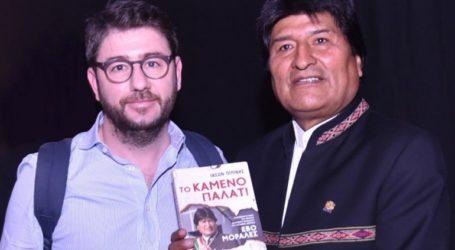 Συνάντηση Νίκου Ανδρουλάκη με τον Έβο Μοράλες στη Βολιβία