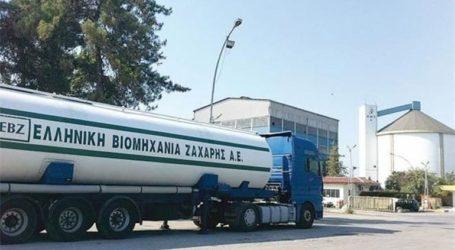 Την επόμενη εβδομάδα οι τελικές αποφάσεις για την Ελληνική Βιομηχανία Ζάχαρης