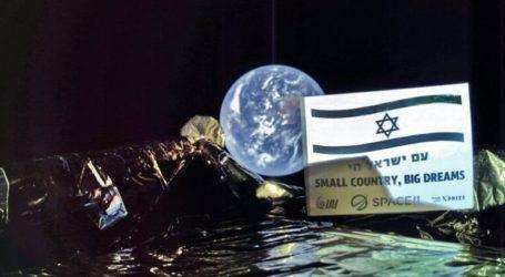 Το ισραηλινό διαστημικό σκάφος Beresheet έστειλε την πρώτη του «σέλφι» με φόντο τη Γη