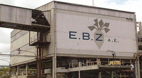 Σε 35 δήμους και δύο περιφέρειες μεταφέρονται άμεσα 259 εργαζόμενοι της ΕΒΖ