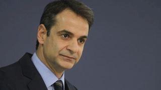 «Να δοθεί ξεκάθαρο μήνυμα πολιτικής αλλαγής στις ευρωεκλογές»