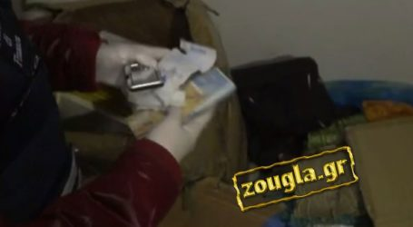 Κύκλωμα μεταφοράς ηρωίνης από την Ελλάδα προς την Ιταλία εξάρθρωσαν οι Ιταλοί
