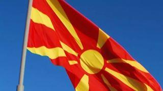 Αποφασίστηκε η μετονομασία θεσμικών οργάνων και ιδρυμάτων κατά τα προβλεπόμενα στη Συμφωνία των Πρεσπών