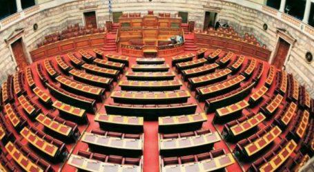 Τροπολογία για την πώληση των λιγνιτικών μονάδων της ΔΕΗ