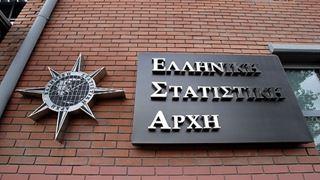ΕΛΣΤΑΤ: Ανάπτυξη 1,9% στην Ελλάδα