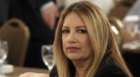 «Ο κ. Τσίπρας φεύγει, αλλά η χώρα πρέπει να πάει μπροστά»