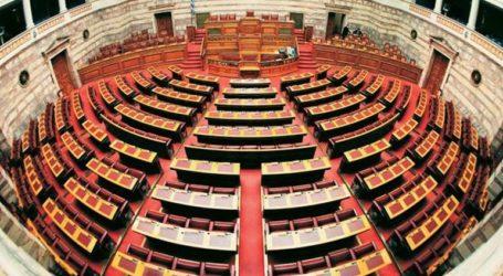Ψηφίστηκε στην Ολομέλεια το νομοσχέδιο για τη διαχείριση του γεωθερμικού δυναμικού της χώρας