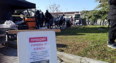 Γι' αυτή την ταινία κλείνει το κέντρο της Αθήνας την Κυριακή