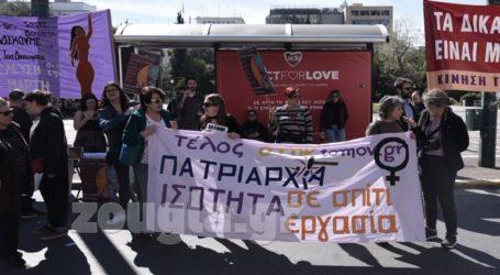 Συγκέντρωση για την Ημέρα της Γυναίκας στην πλατεία Κλαυθμώνος