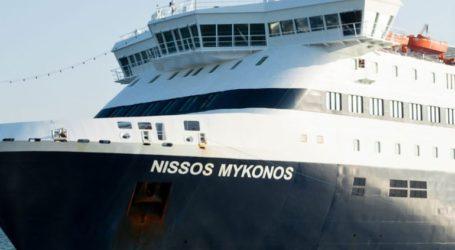 Μηχανική βλάβη στο πλοίο «Nήσος Μύκονος»