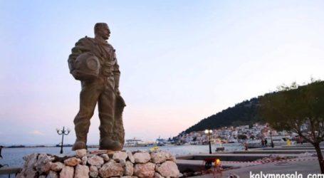 Τοποθετήθηκε το άγαλμα του σφουγγαρά στην Κάλυμνο