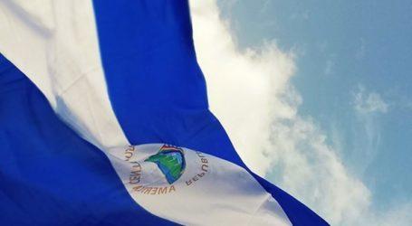 Νικαράγουα: Ο διάλογος αντιπολίτευσης – κυβέρνησης τίθεται εν αμφιβόλω μετά την άρνηση των επισκόπων να συμμετέχουν