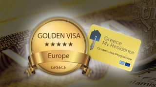 Golden Visa για επενδυτές με ομόλογα και μετοχές