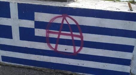 Βεβήλωσαν την ελληνική σημαία στην Απέλη Μυτιλήνης