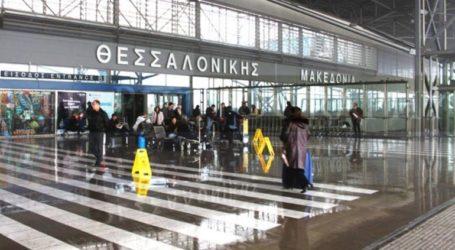 """Θεσσαλονίκη: Διαλύθηκε η χαμηλή νέφωση στο """"Μακεδονία"""""""