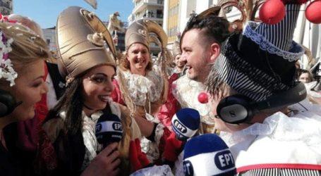 Πρόταση γάμου «ζωντανά» στο Πατρινό Καρναβάλι!