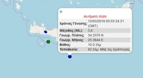 Σεισμός 3,6R νότια της Κρήτης