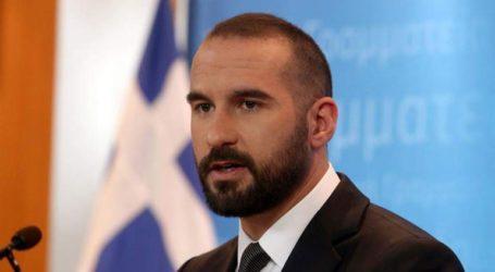 Το ευρωψηφοδέλτιο του ΣΥΡΙΖΑ είναι επιλογή για ένα ευρύτατο προοδευτικό μέτωπο