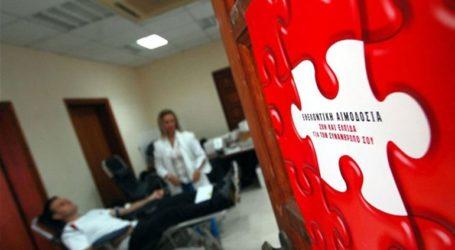 Αιμοδοσία στον δήμο Κορυδαλλού στις 18 και 19 Μαρτίου