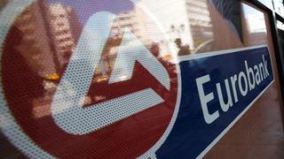 Έκτακτη ΓΣ στις 5 Απριλίου για τη συγχώνευση με Grivalia