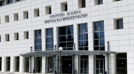 Σε ΦΕΚ η Κοινή Υπουργική Απόφαση για την προκήρυξη 4.500 διορισμών στην Εκπαίδευση