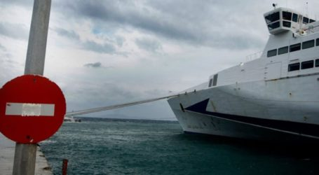 Προβλήματα και απαγορευτικό απόπλου στα λιμάνια