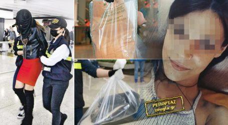 Το δικαστήριο του Χονγκ Κονγκ αθώωσε την Ειρήνη Μελισσαροπούλου