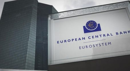 Τα έγγραφα της ΕΚΤ για την Ελλάδα παραμένουν απόρρητα