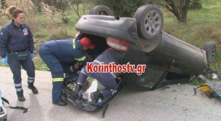 Ανατροπή αυτοκινήτου με εγκλωβισμό του οδηγού στην Π.Ε.Ο Κορίνθου – Εξαμιλίων