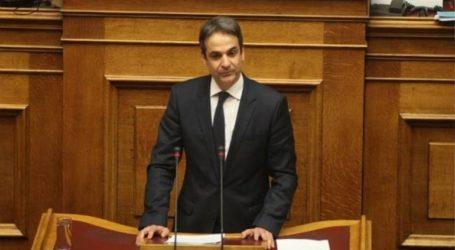 Ο ΣΥΡΙΖΑ κατέθεσε ολέθριες προτάσεις για την αναθεώρηση του Συντάγματος