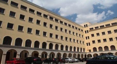 Συνεδρίασε η Επιτροπή Διαλόγου της Εκκλησίας της Ελλάδος