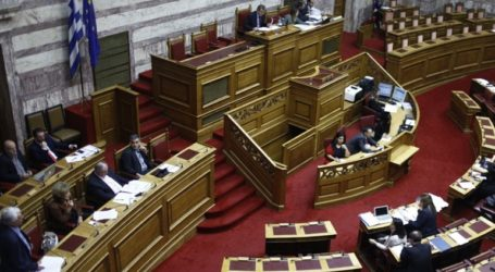 Ξεκίνησε η ονομαστική ψηφοφορία για τις αναθεωρητέες διατάξεις του Συντάγματος