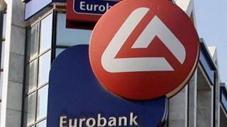 Eurobank και Grant Thornton επιβραβεύουν την επιχειρηματική αριστεία