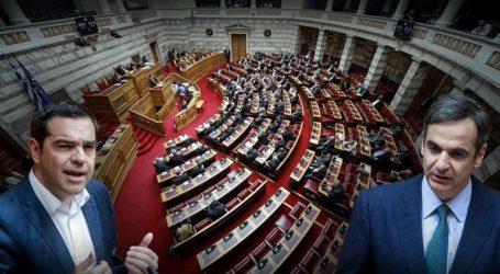 Πέρασαν οι προτάσεις ΣΥΡΙΖΑ για τη Συνταγματική Αναθεώρηση