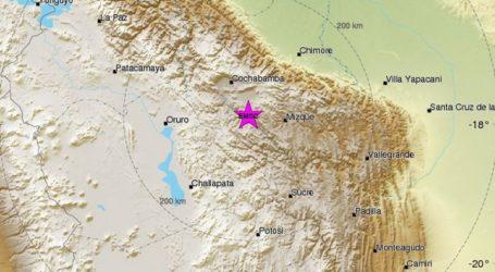 Σεισμός 6,5 βαθμών στην Κοτσαμπάμπα της Βολιβίας