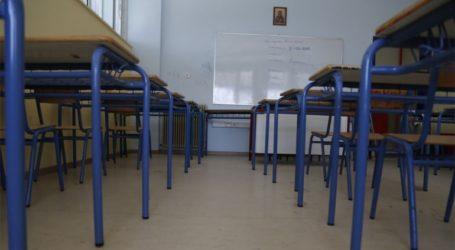 Ειδική εφαρμογή για άμεση γνωστοποίηση προς τον δήμο των προβλημάτων των σχολείων