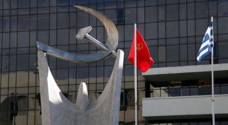 Ανακοίνωση του ΚΚΕ για την επίθεση σε δύο μουσουλμανικά τεμένη στη Ν. Ζηλανδία