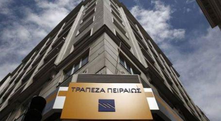 Αλλαγή στη διοικητική ομάδα της Τράπεζα Πειραιώς