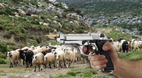 Παραδόθηκε μετά από 23 ημέρες ο κτηνοτρόφος που κατηγορείται ότι πυροβόλησε άλλον κτηνοτρόφο