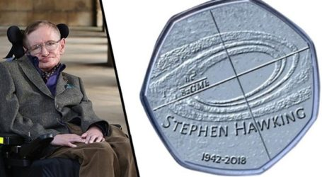 Συλλεκτικό νόμισμα προς τιμήν του Στίβεν Χόκινγκ