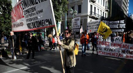 Σε εξέλιξη αντιρατσιστικό συλλαλητήριο στο κέντρο της Αθήνας