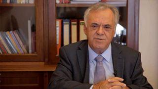 Συνάντηση Δραγασάκη – Γκουρία στην Αθήνα για την Περιφερειακή Ανάπτυξη του ΟΟΣΑ
