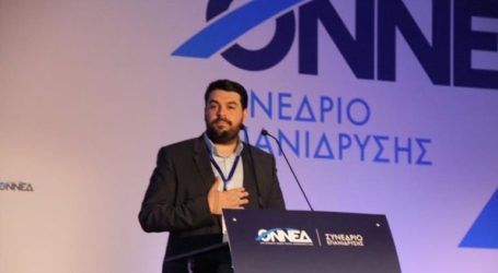 Επίσκεψη του προέδρου της ΟΝΝΕΔ και υποψηφίου ευρωβουλευτή Κ. Δέρβου στην Καστοριά